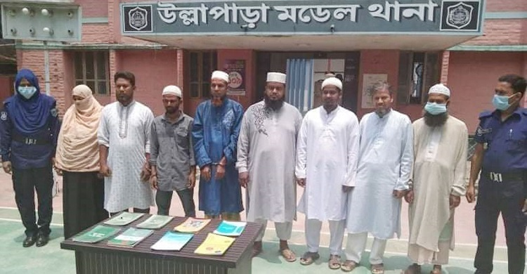 8 Jamaat men held in Sirajganj