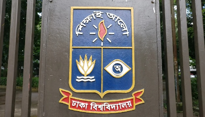 DU to hold year-end exams online if Covid situation doesn't improve