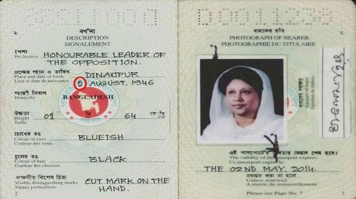 Khaleda Zia to get passport without finger print, signature soon