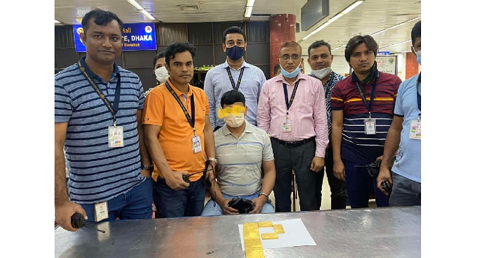Man held with over 2kg gold at Dhaka airport
