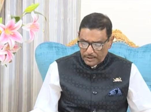Quader wishes Eid to strengthen bonding in overcoming crises