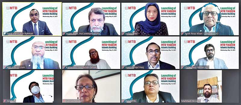 MTB launches 'MTB Yaqeen'