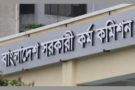 BPSC asks candidates to get vaccinated