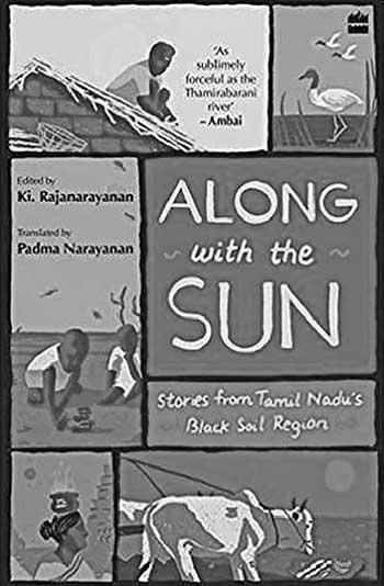 Along with the Sun