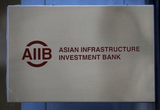 AIIB approves 0 million loan for Mymensingh bridge