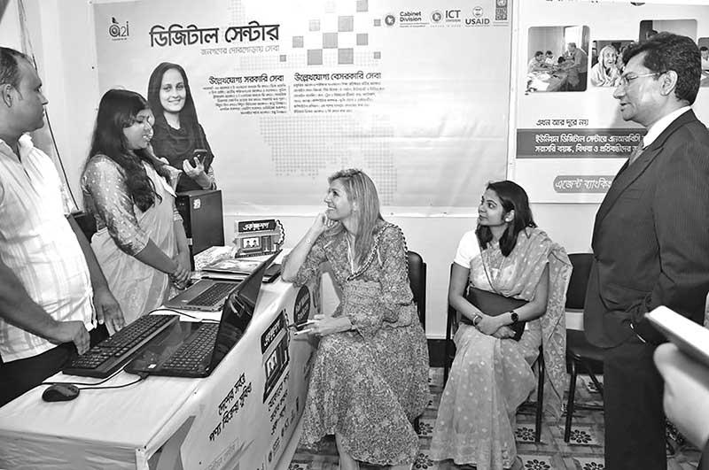 Union digital centers help empower women