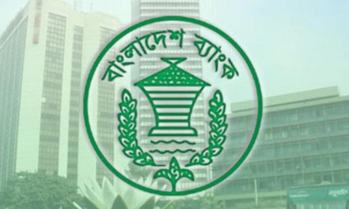 BB allows two-year rescheduling facility on agriculture loans
