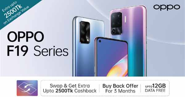 Oppo launches swap deal