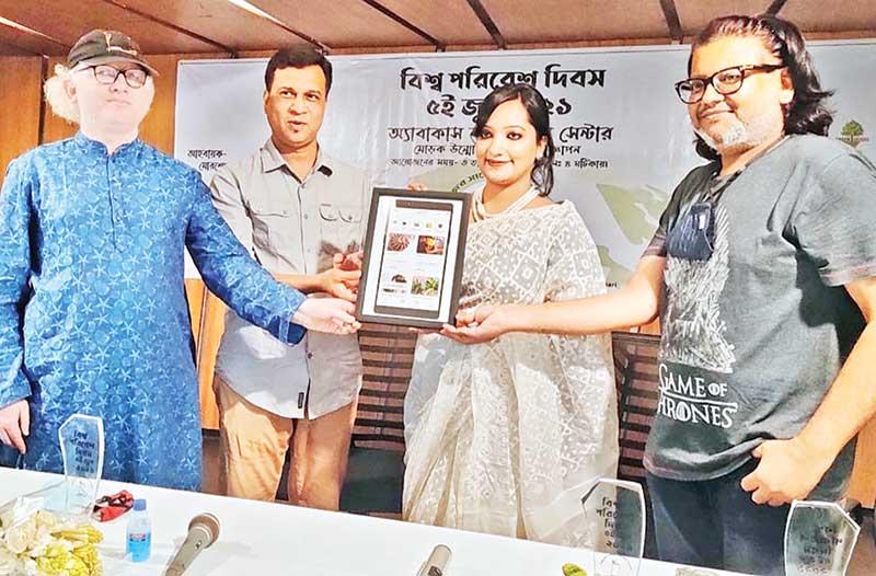 'Sabujer Bari' App: Gardening at your fingertip