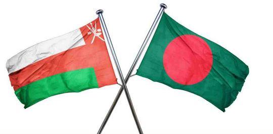 Bangladesh, Oman keen to expand economic partnership