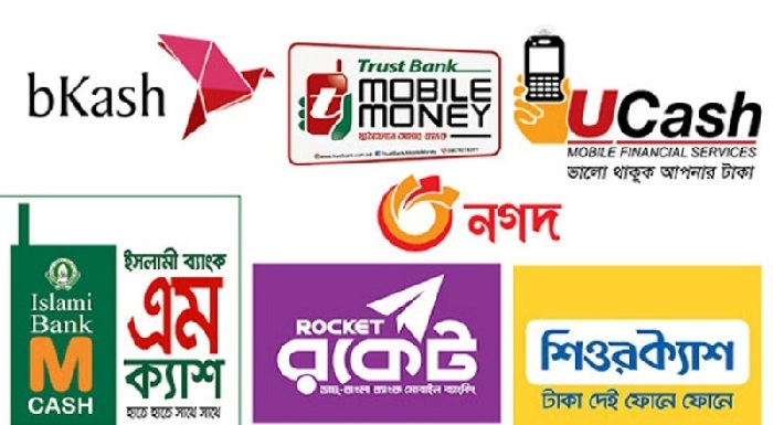 63 lakh customers missing from mobile banking services!