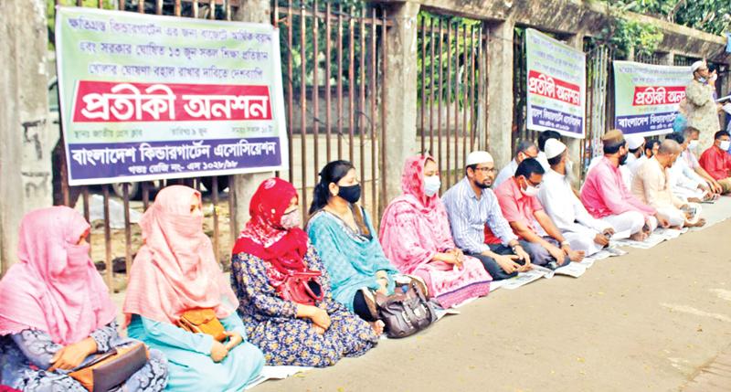 Members of the Bangladesh Kindergarten Association staged a token hunger strike