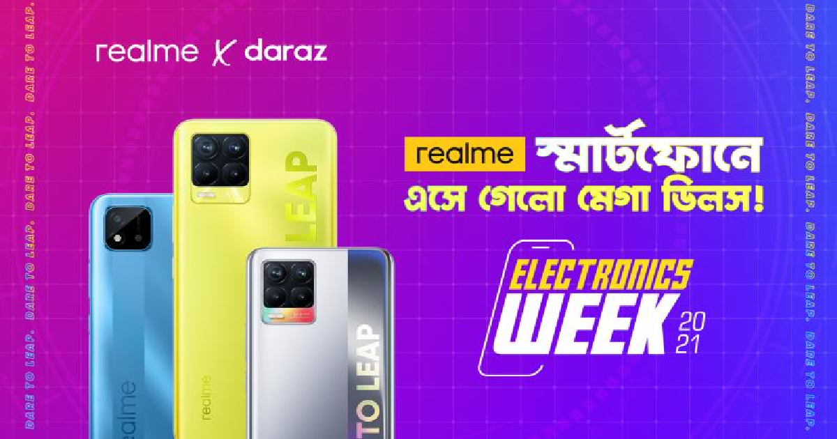 Discount prices offered on realme phones during Daraz campaign