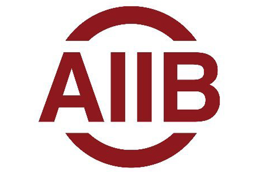 IABS receives M commitment from AIIB