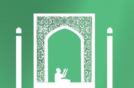 Zilqad month begins Sunday