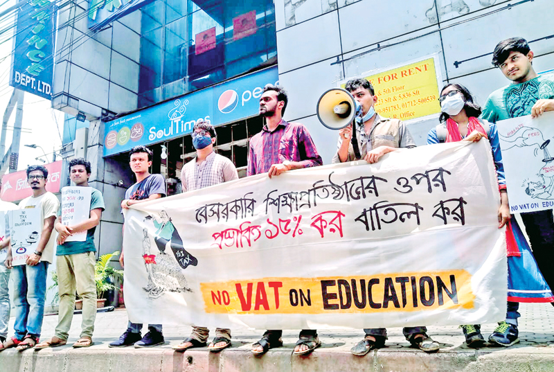 Students of different private educational institutions form a human chain