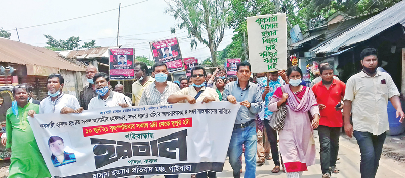 Hasan Hotya Pratibad Mancha observed hartal in Gaibandha Town on Thursday, demanding immediate removal of three policemen and bringing them under trial.photo: observer