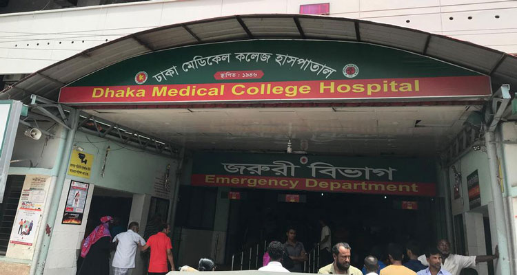 Patient detected with 'black fungus' at Dhaka Medical