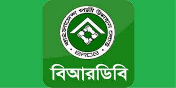 BRDB starts disbursement of Tk 300 cr incentive loan