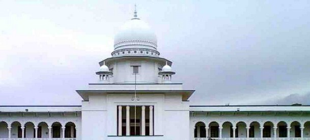 HC orders judicial inquiry into agricultural land grabbing in Cox's Bazar