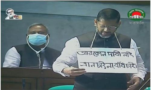 Lawmaker wears placard in parliament to press demand