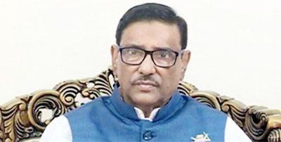 Govt takes tough stance against corruption: Quader