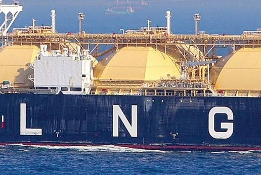 Cabinet body okays 10 proposals including import of petroleum fuel, LNG