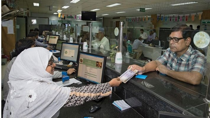 Bank transaction hours extended to 3.30pm