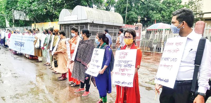 Samajik Pratirodh Committee forms a human chain