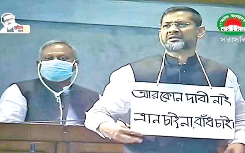 AL MP hangs placard on neck in JS demanding coastal dykes