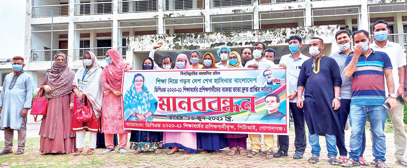 Teachers who are taking Diploma in Primary Education in Gopalganj formed a human chain