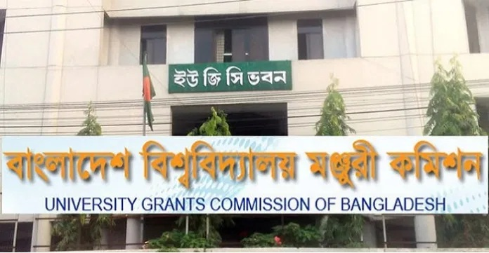 UGC approves Tk 10,000cr budget for public universities