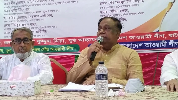 Madaripur District Awami League president Shahabuddin Ahmed Molla speaking as the chief guest at an organisational meeting of Rajoir Poura Awami League on Thursday afternoon.