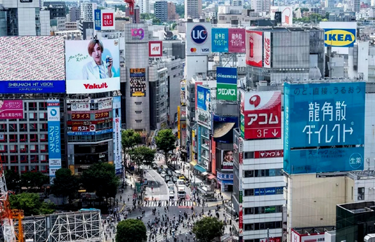 Bank of Japan announces first green investment fund