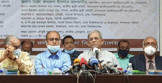 Bangladeshis' deposits in Swiss banks increased: BNP