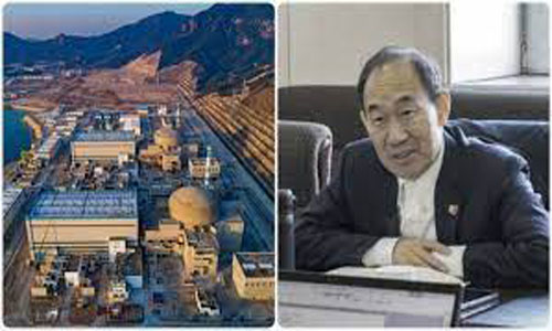 Top Chinese nuclear scientist dies falling off building