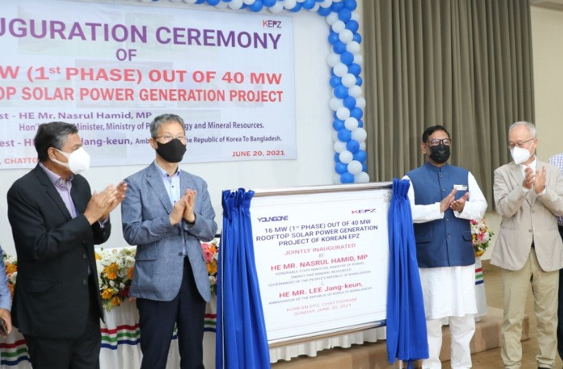 40pc power will come from renewable sources by 2041: Nasrul