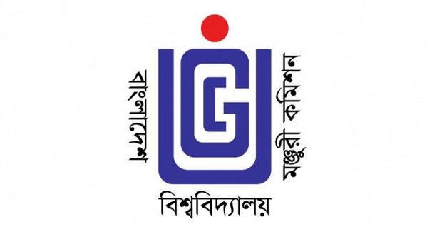UGC asks public univs to reduce academic year