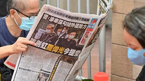 Hong Kong's Apple Daily newspaper has long been a thorn in Beijing's side, with unapologetic support for the city's democracy movement and caustic criticism of China's authoritarian leaders Peter PARKS AFP/File
