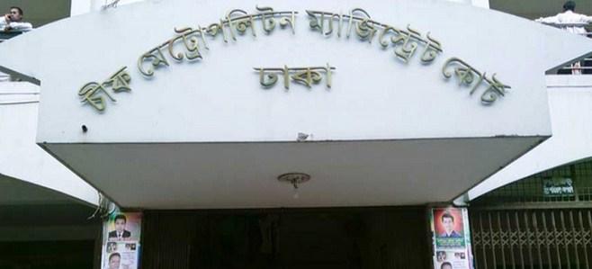 Mehzabin pleads guilty in triple murder case