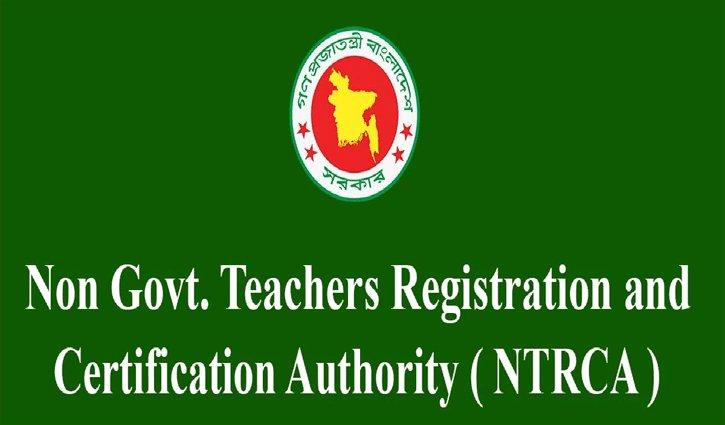 Results of 54,000 teachers recruitment on Thursday