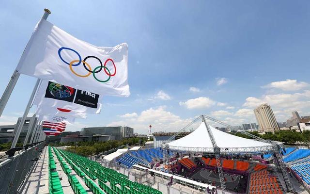 Tokyo kicks off Games amid COVID fears