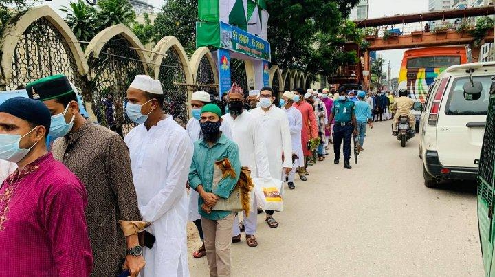 Eid-ul-Azha being celebrated under strict guidelines