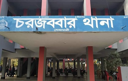 Hanging body of trader recovered in Noakhali