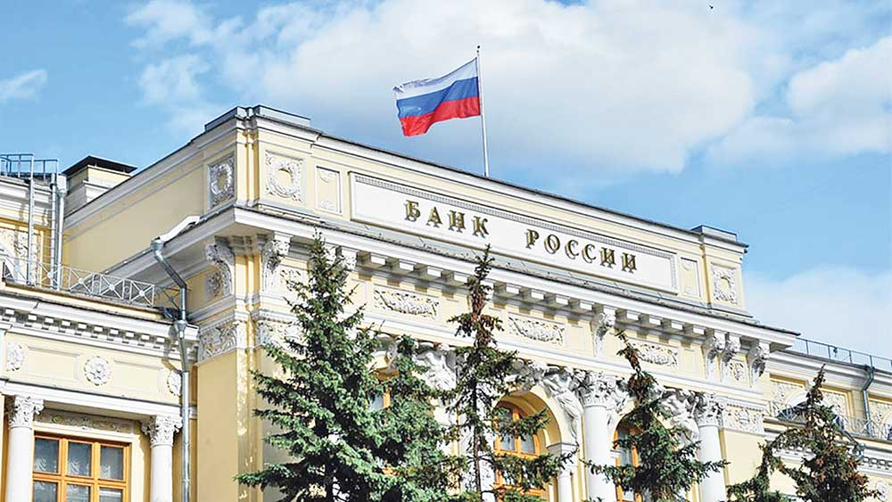 Russia hikes interest rate to fight growing inflation