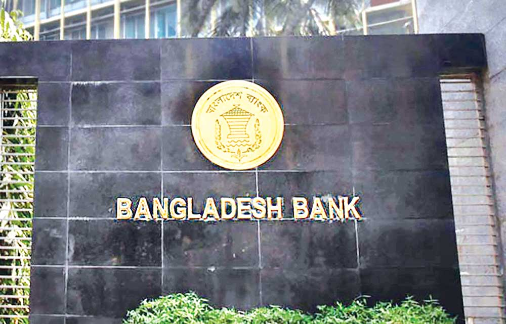 Banks to remain closed on Aug 1, 4