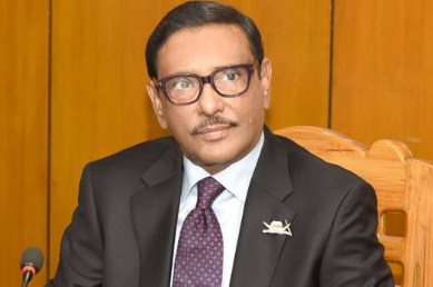 Bangladesh to lead in 4th industrial revolution holding Joy's hands: Quader