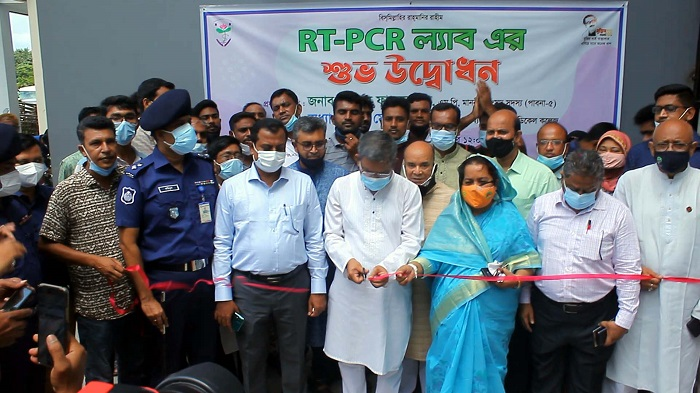 RTPCR lab inaugurated in Pabna