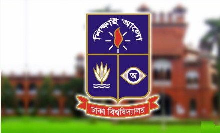 DU teachers to get grants on each published research