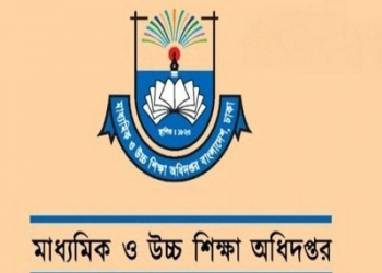 HSC form fill-up starts from Aug 12